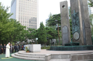 The routes of martyrdom in Seoul become an official pilgrimage destination